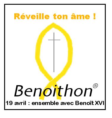 logo_benoithon.png